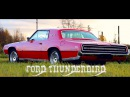 MUSCLEGARAGE Буревестник (Ford Thunderbird 1967 review)
