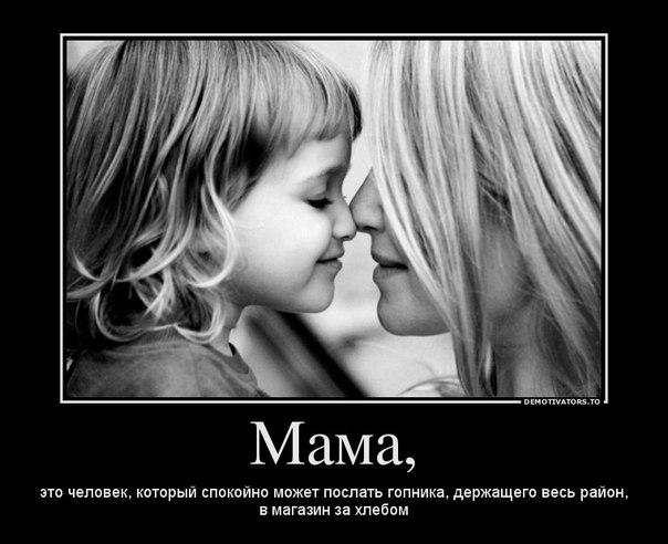 лучшая подруга это мама картинки менее