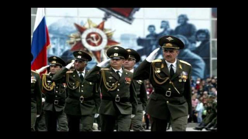 М Ножкин Как же так Господа Офицеры