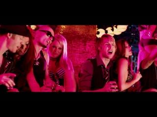 My Darkest Days ft. Ludacris, Zakk Wylde - Porn Star Dancing (Official Extended/Uncensored Version)