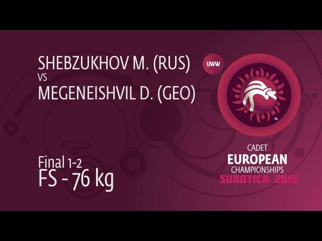 GOLD FS 76 kg M SHEBZUKHOV RUS df D MEGENEISHVIL GEO 7 3