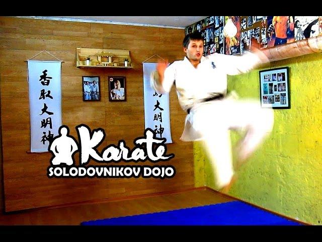 Маваши с вертушкой секретный удар ниндзя торнадо кик киокушинкай каратэ kyokushin karate таэквондо