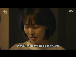 [Dorama Mania] Влюбиться в Сун Чжон / Falling for Innocence 6 из 16 [360]