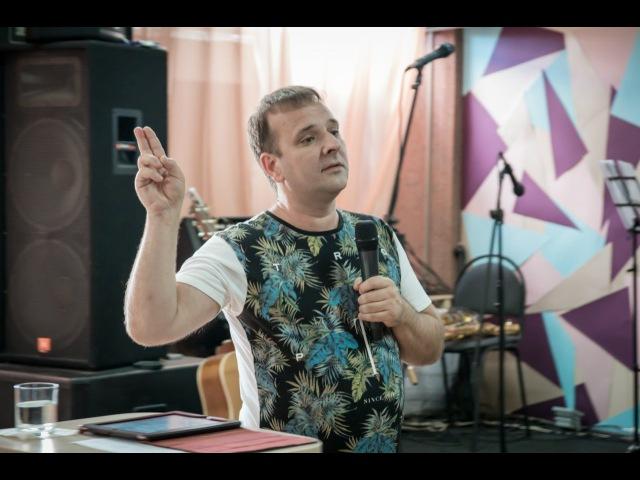 Сергей Лукьянов Поворот в судьбе 7 06 2015