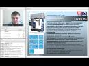 Онлайн-вебинар по шиномонтажному оборудованию TOP-уровня и грузовому шиномонтажу Giuliano Industrial S.p.A.