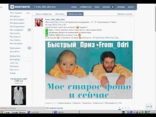 Розыгрыш 2 билетов на #Супер_ПРИЗ_From_Odri