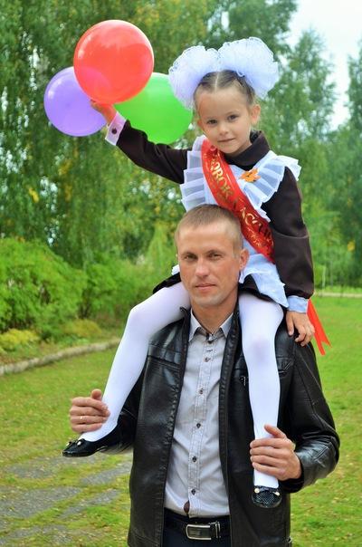 Сергей Газман