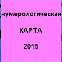 """Логотип Центр развития """"РА"""""""