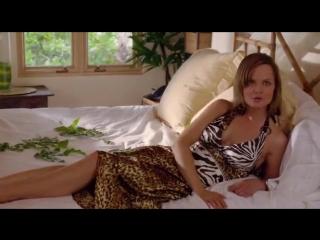 Притворись моим мужем (2012) супер фильм__________________________________________________________  Слишком крутая для тебя 2010