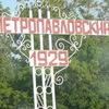 Подслушано в Петропавловском (Верхнеуральский)