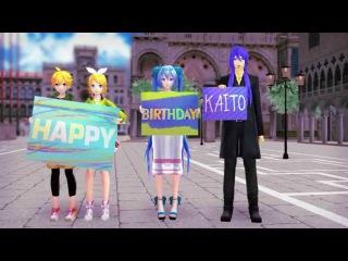 MMD Happy Birthday Kaito