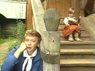 Будильник: Три медведя (1984)