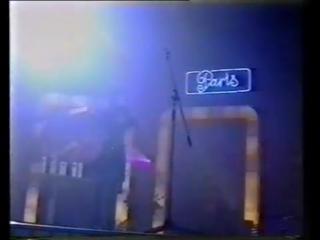 Изабель шоу 1994 год