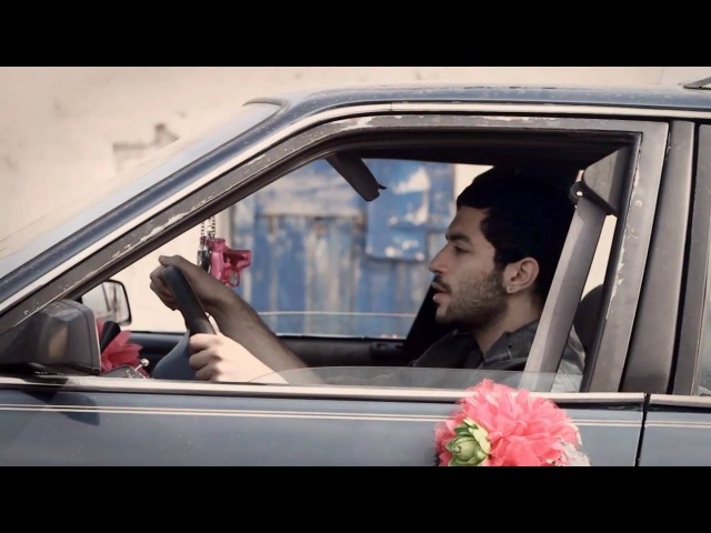 Mashrou' Leila Fasateen Official Music Video مشروع ليلى فساتين