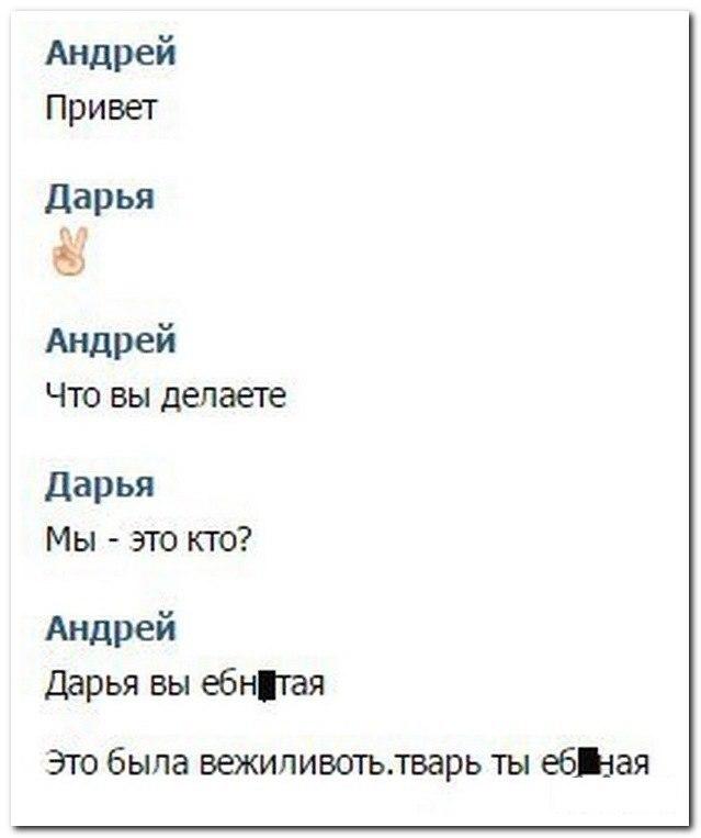 Анекдоты Про Андреев