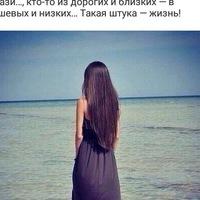 АсиАлимова