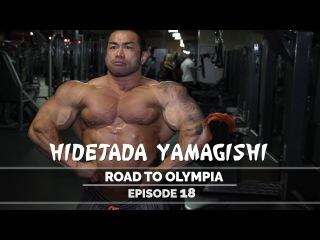 Hidetada Yamagishi - Road To Olympia 2016 - Episode 18