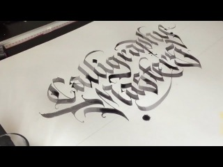 Calligraphy Masters by WLK - Custom calligraphy writing - Real Time