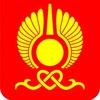Мэрия города Кызыла