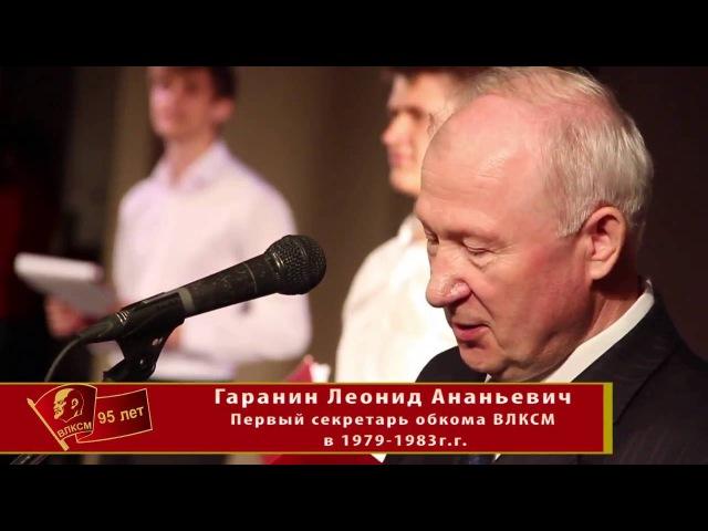 95 ВЛКСМ فيلم كومسومول جمهورية ماريا 95 عاما