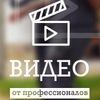 KPDmedia|Видео съемка|Event-агентство|Фото|Фильм