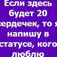 АндрейЛатынцев