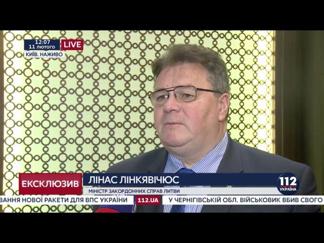 Эксклюзивное интервью с министром иностранных дел Литвы Линасом Линкявичюсом