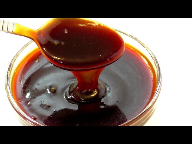 ТЕРИЯКИ соус Как сделать ДОМА TERIYAKI sauce How to make a home