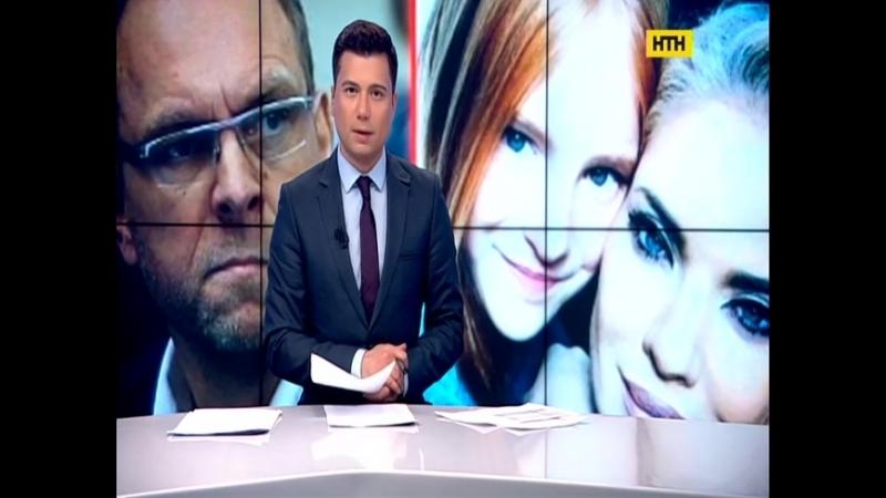 Окунська vs Власенко