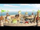 Анимация города стрелков для Игры Иллюзия Власти