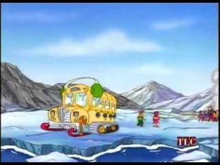 Magic School Bus Episode 28 ( In The Arctic )