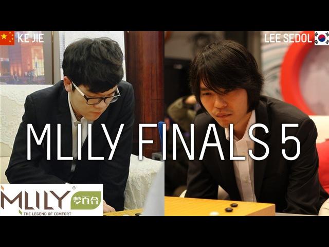 MLily Cup GRAND FINAL - Lee Sedol (w) vs Ke Jie (b) w/ Myungwan Kim 9p Commentary