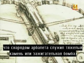 History Channel - Современные чудеса. Технологии Да Винчи