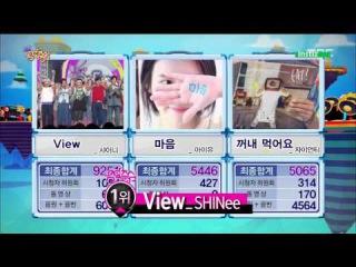 [Live HD 720p] 150606 SHINee(샤이니) - No.1 @ Music Core