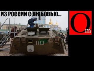 Армия РФ в Украине. Легкая бронетехника