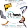 REFRESH: Химчистка мебели | Стирка ковров