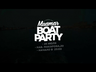 MUAMAR BOAT PARTY / SEASON 2015