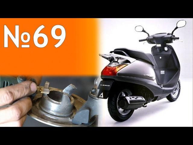 Новый форматремонт Honda Lead af48(вариатор,электрика,шиномонтаж)