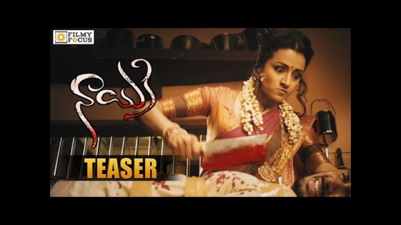 Nayaki Teaser Trisha Ganesh Venkatraman