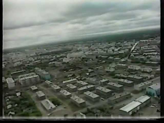 Воркута Воркута 1996г