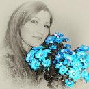 Фотоальбом человека Нины Глотовой