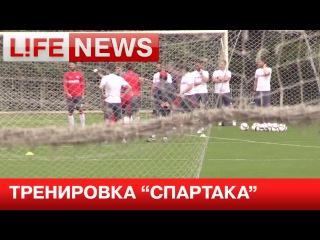 Дмитрий Аленичев провел первую тренировку «Спартака» на базе в Тарасовке