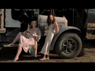 Carla Gallo, Cynthia Ettinger, Adrienne Barbeau, Amy Madigan Nude - Carnivale (2003) - S01 E02 Watch Online