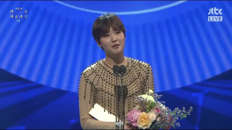 160603 Ким Гоын выиграла награду на 52 ой церемонии награждения Baeksang Arts Awards в номинации Лучшая новая актриса за рол