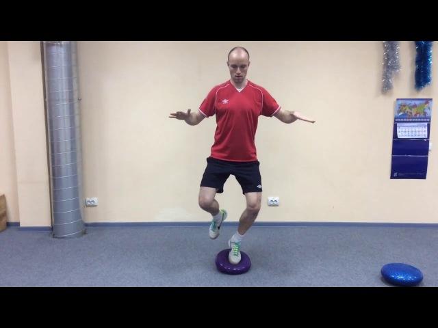 Супер тренировка для коленей и голеностопа