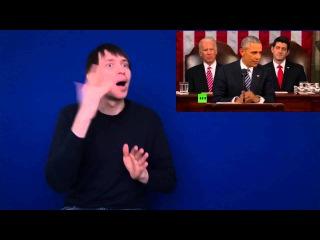 Мировой жандарм и первенство Америки: Барак Обама рассказал о роли США на международной арене