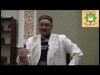 Абдусаттар Сманов стаз - Аллаха наыз иман келтіру