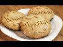 Тульский пряник самый настоящий! Tula gingerbread cookies ♡ English subtitles