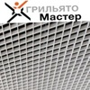 ГРИЛЬЯТО-Мастер