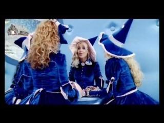 Блестящие - Новогодняя песня | 2004 год | клип Official Video HD